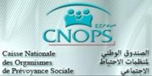 La CNOPS développe le suivi électronique  des dossiers d'immatriculation de ses assurés