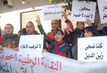 Sit-in de solidarité avec la journaliste Doha Zineddine