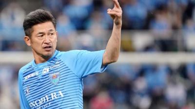 Le vétéran Kazu Miura prolonge avec le Yokohama FC