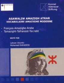 """""""Vocabulaire amazigh moderne"""" de Lahcen Oulhaj et Mohamed Oudadess"""