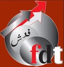 FDT et CDT tiennent  des conseils nationaux extraordinaires samedi