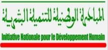 Plus de 22,5 MDH pour le financement de 43 projets à Khénifra