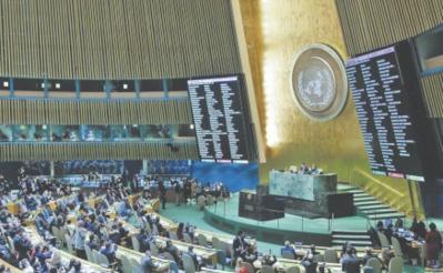 La proclamation américaine sur la marocanité du Sahara distribuée aux 193 Etats membres de l'ONU