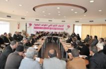 Réunion du Bureau politique avec  les secrétaires régionaux et provinciaux Driss Lachgar:  La feuille de route établie par l'USFP est basée sur l'approche sociale, culturelle et celle s'inspirant des droits humains