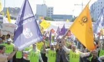 La FDT et la CDT organisent une marche nationale le 31 mars à Rabat