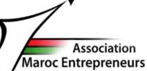 """Lancement de la 7ème édition du concours """"Tremplin Maroc"""""""
