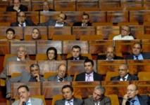 A l'USFP, la riposte au plan législatif du gouvernement Benkirane se prépare
