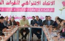 Rencontre du Premier secrétaire de l'USFP avec le Groupe socialiste à la Chambre des représentants