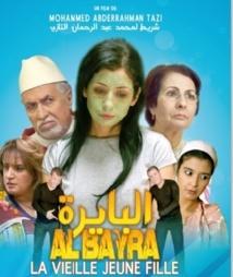 """Abderrahman Tazi porte le destin de """"Vieilles filles"""" à l'écran"""