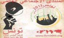 Le Forum social mondial de Tunis donne la parole aux femmes