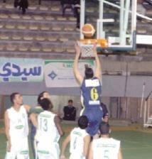 1/8ème de la Coupe du Trône de Basket-ball somme toute logique