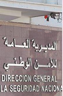 Démantèlement d' un réseau de narcotrafiquants à Nador