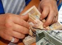 L'insuffisance des liquidités bancaires s'est amoindrie de 10,9 MMDH à fin 2012