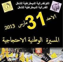 La Confédération démocratique du travail et la Fédération démocratique du travail organisent une marche nationale pacifique le dimanche 31 mars 2013 à Rabat sous le slogan : Camarades