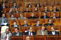 Le Groupe socialiste demande une réunion urgente de la commission des finances à la Chambre des représentants