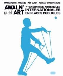 Les arts de la rue à l'honneur à Marrakech et à la province d'Al Haouz