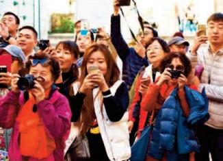 Les investissements touristiques au centre d' un forum sino-marocain