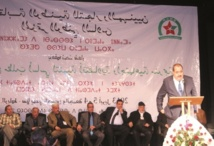 VIème congrès du Syndicat national des commerçants et professionnels