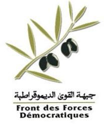 Commémoration du 40ème jour de la disparition de Thami El Khyari