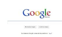Google, un outil de lutte contre le cancer du poumon ?