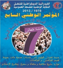 Le SNSP tient son VIIème Congrès à Marrakech