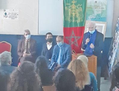 Alors que les autres étaient dans l' amnésie de leur propre diversité, le Maroc a choisi de se rappeler plutôt que d' oublier
