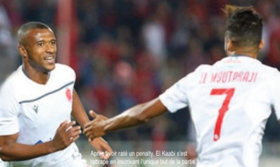 Le WAC entame la Ligue des champions par une victoire à Luanda