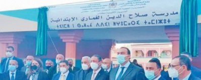 Une école de Meknès baptisée du nom de feu Salaheddine El Ghomari
