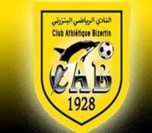 Nouvelle crise dans le football tunisien