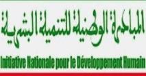 Un projet de formation de l'INDH à Khénifra