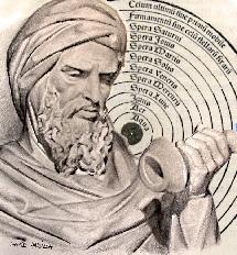 Les visions d'Averroès