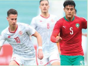 CAN U20. L'EN éliminée par la Tunisie