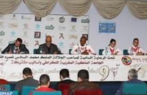 La Coupe Mohammed VI ne cesse de gagner en notoriété internationale