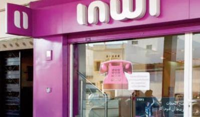 La BAD et Inwi scellent un partenariat pour soutenir les start-up innovantes