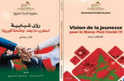 """""""Vision de la jeunesse pour le Maroc post-Covid-19 """" , un ouvrage du gouvernement parallèle des jeunes"""
