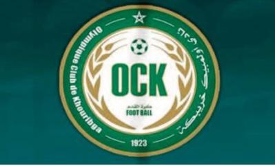 L' assemblée générale ordinaire de l'OCK se transforme en un ring d'échange d' accusations