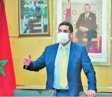 Saaïd Amzazi : La réussite de la réforme du système de formation professionnelle repose sur l'engagement de tous