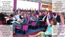 La Commission administrative de l'USFP met en garde  contre les dangers de la politique sociale du gouvernement
