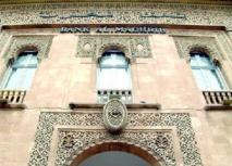 Bank Al-Maghrib rassure sur le climat des affaires