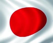 Le Japon accorde des bourses aux étudiants marocains