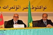 Réunion de la Haute commission mixte maroco-mauritanienne