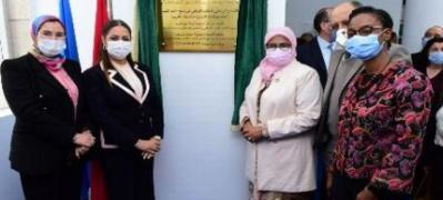 Signature par le Maroc du programme pays de l'ONU-Habitat