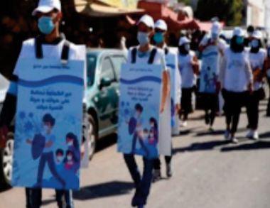Le Maroc rend hommage à la société civile