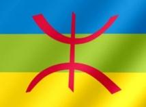 Fin de l'embargo sur les prénoms amazighs