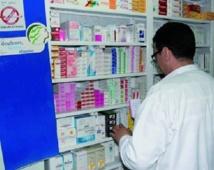 Pénurie de médicaments dans les hôpitaux publics : Le sérum fait atrocement défaut
