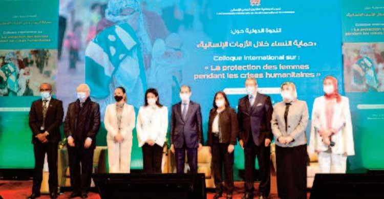 Tenue d' un colloque international à Rabat sur la protection des femmes pendant les crises humanitaires