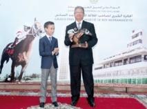 SAR le Prince Héritier Moulay El Hassan préside la cérémonie du Grand Prix SM le Roi Mohammed VI