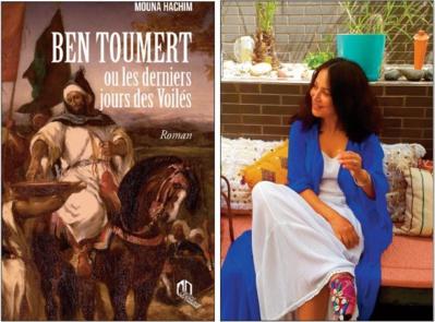 Un roman historique signé Mouna Hachim