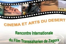 Le film transsaharien de Zagora en compétition