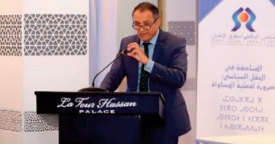 Ahmed Reda Chami appelle à lever les barrières culturelles à l'autonomisation des femmes